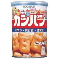 ※b ブルボン 缶入りカンパン 24缶