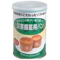 ※b_災害備蓄用パン オレンジ 24缶