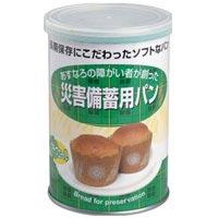 ※b_災害備蓄用パン プチヴェール 24缶