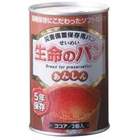※b_生命のパン ココア 24缶