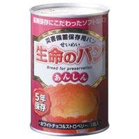 ※b_生命のパン ホワイトチョコ&イチゴ24缶