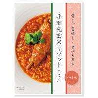 ※b手羽先玄米リゾットミニトマト200g50袋