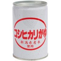※b_コシヒカリがゆ 24缶