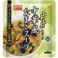 b 美味しい非常食 中華風たまごスープ 50袋