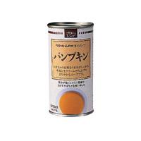 ※b ベターホーム パンプキンスープ 30缶