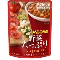 ※b 野菜たっぷりスープトマトのスープ30袋