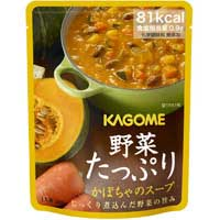 ※b 野菜たっぷりスープかぼちゃスープ30袋