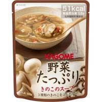 ※b 野菜たっぷりスープきのこのスープ30袋
