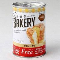 ※b_新食缶ベーカリー缶入パンプレーン24缶