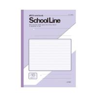 A4スクールライン紫表紙10ミリ横罫 LAY10P
