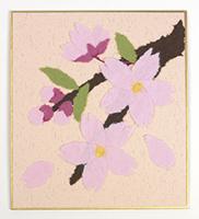 和紙でつくるちぎり絵ミニ 春桜
