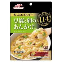 ※もっとエネルギー豆腐と卵のあんかけ50個