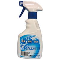 Dewスプレーボトル 300ml DEW-053