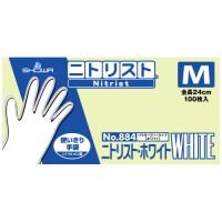 ニトリスト・ホワイト M 100枚入×20箱