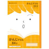 ノート かんじドリル84字 JFL-49