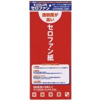セロファン(色込み) 110800