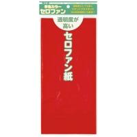 単色カラーセロファン(赤) 110801