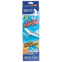 ゴム動力模型飛行機 ハヤブサ
