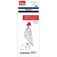 修正テープCT モノエアー5mm CT-CAR5 5個