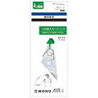 修正テープCT モノエアー4.2mm CT-CAR4 5個