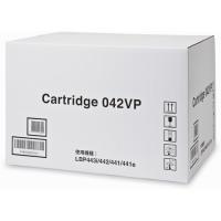 トナーカートリッジCRG-042VP 2本