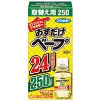 おすだけベープ250回分取替え用 不快害虫用