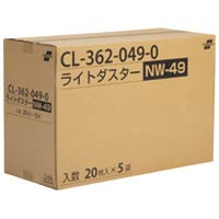 ライトダスターNW 45cm CL-362-049-0