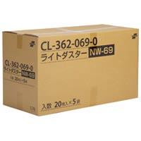 ライトダスターNW 60cm CL-362-069-0