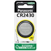 コイン型リチウム電池 CR-2430P