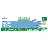 ニトリスト・スーパーロング NO.887 L 50枚