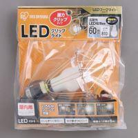 LEDクリップライト屋内用60形相当ILW-85GC2