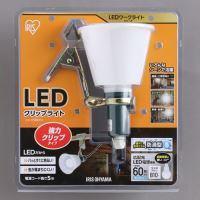 LEDクリップライト防滴型 60形 ILW-85GBC2