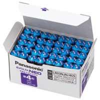 乾電池エボルタネオ単4形 40本 LR03NJN/40S