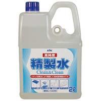 高純度精製水クリーン&クリーン 02-101 2L