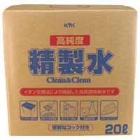 高純度精製水クリーン&クリーン 05-200 20L