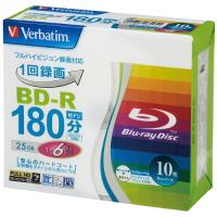 録画用BD-R 10枚 VBR130RP10V1