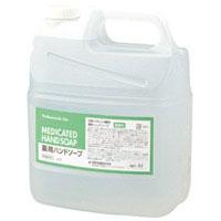 ファーマアクト液体ハンドソープ 業務用 4L