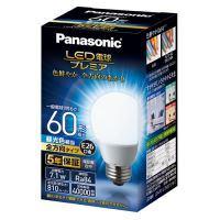 LED電球60形E26 全方向 昼光 LDA7DGZ60ESW2