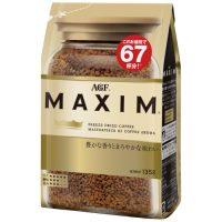 ※マキシムインスタントコーヒー袋135g