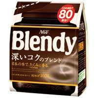 ※ブレンディ深いコクのブレンド袋160g