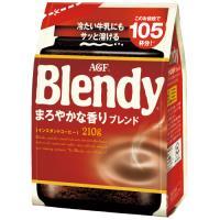 ※ブレンディまろやかな香りブレンド袋210g