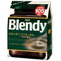 ブレンディインスタントコーヒー袋210g
