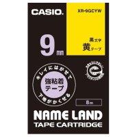 ラベルテープ XR-9GCYW 黒文字黄テープ9mm
