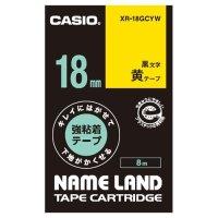 ラベルテープXR-18GCYW 黒文字黄テープ18mm