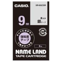 ラベルテープXR-9GCSR 黒文字銀テープ9mm