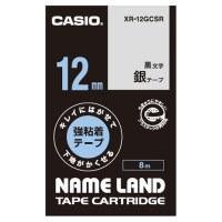 ラベルテープXR-12GCSR 黒文字銀テープ12mm