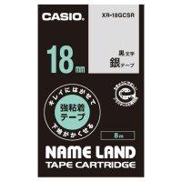 ラベルテープXR-18GCSR 黒文字銀テープ18mm