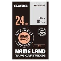 ラベルテープXR-24GCSR 黒文字銀テープ24mm