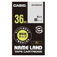 ラベルテープXR-36GCSR 黒文字銀テープ36mm