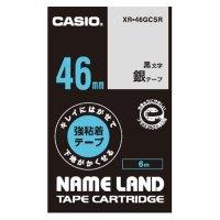 ラベルテープXR-46GCSR 黒文字銀テープ46mm